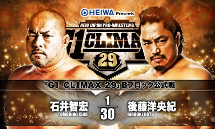 NJPW G1 Climax 29: Night 12 (August 1) Results & Review