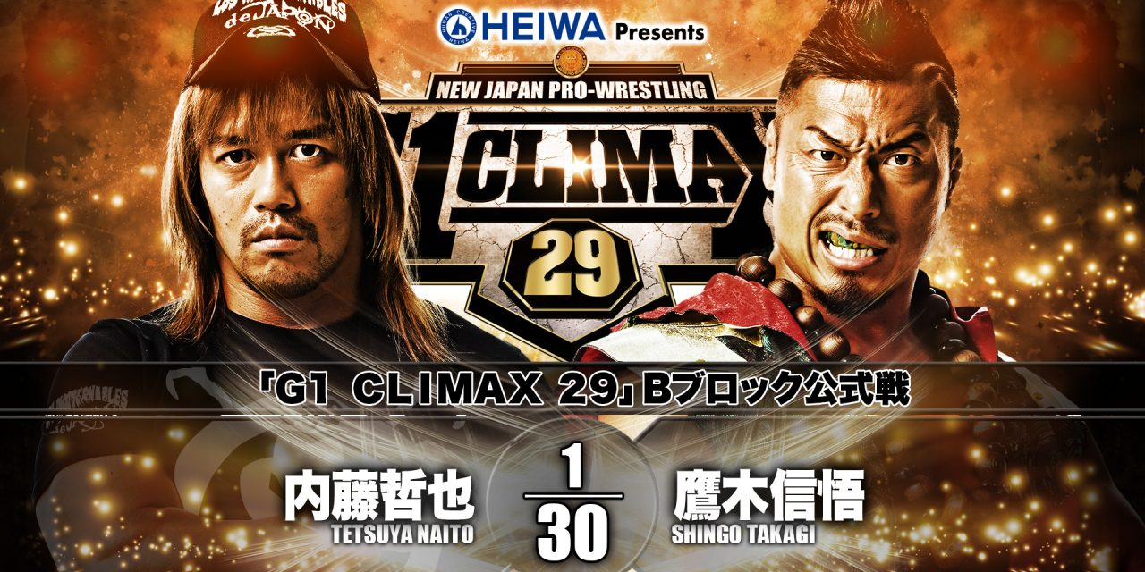 NJPW G1 Climax 29 Night 14 (August 4) Results & Review