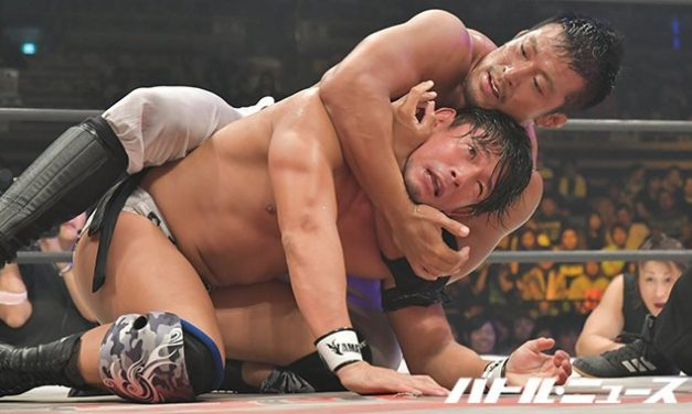 Dragon Gate Dangerous Gate (August 24) Review