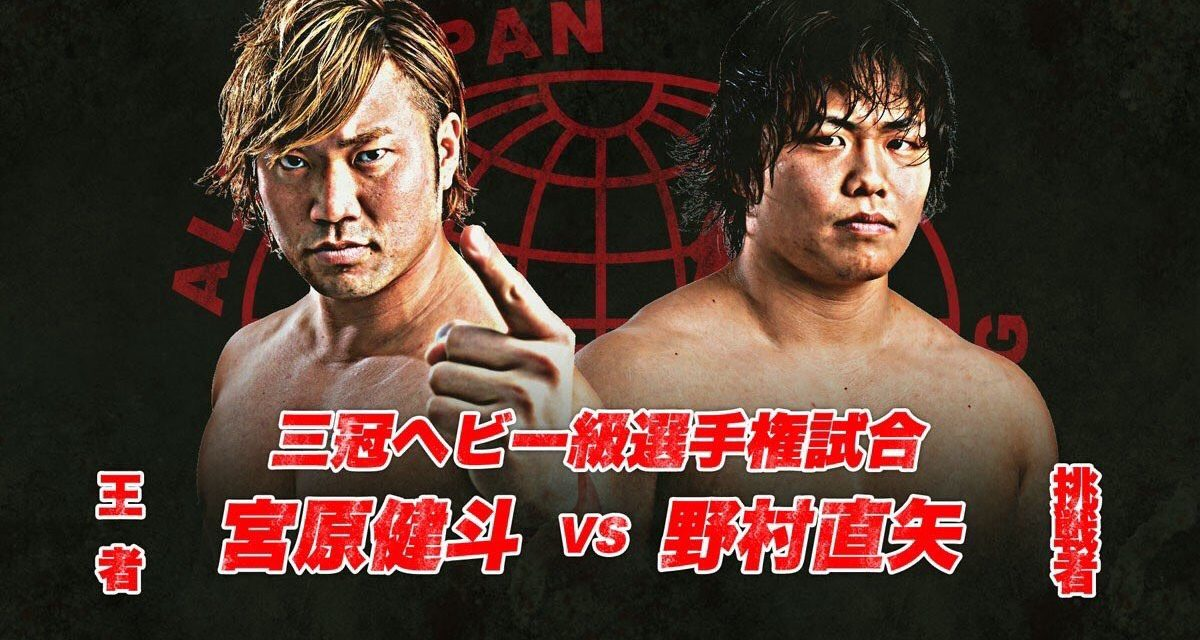AJPW Summer Explosion Series 2019 (September 3) Results & Review