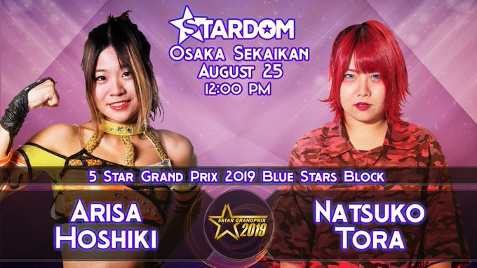 STARDOM 5STAR Grand Prix 2019 Day 3 (August 25 Afternoon Show)