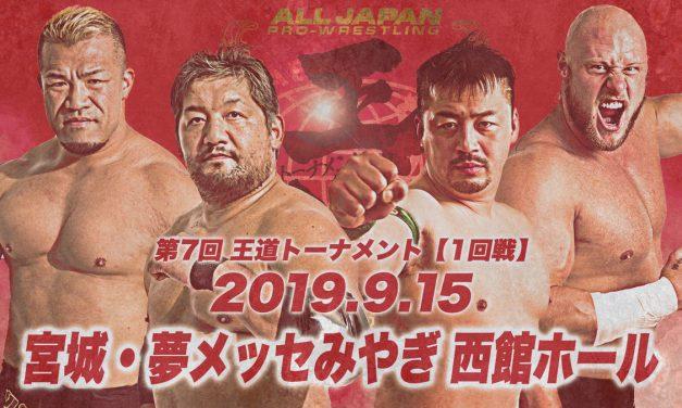 AJPW 7th Ōdō Tournament Night 2 (September 15) Results & Review