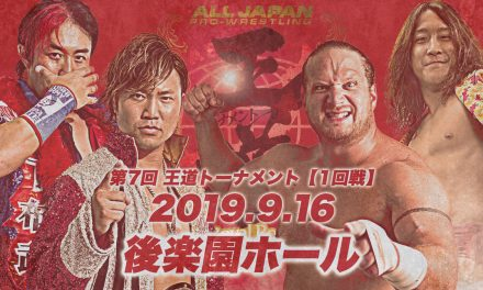 AJPW 7th Ōdō Tournament Night 3 (September 16) Results & Review