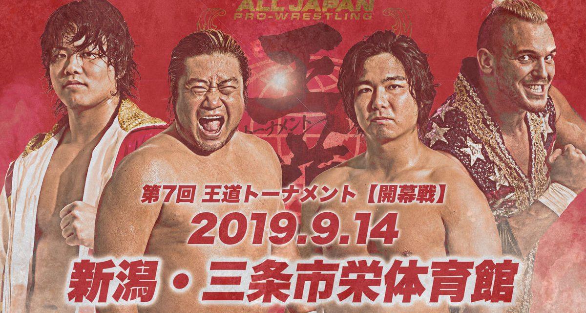 AJPW 7th Ōdō Tournament Night 1 (September 14) Results & Review