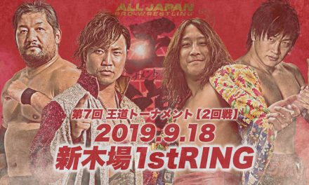 AJPW 7th Ōdō Tournament Night 4 (September 18) Results & Review