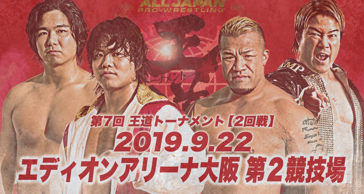 AJPW 7th Ōdō Tournament Night 5 (September 22) Results & Review