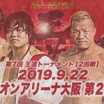 AJPW 7th Ōdō Tournament Night 5 (September 22) Results & Review