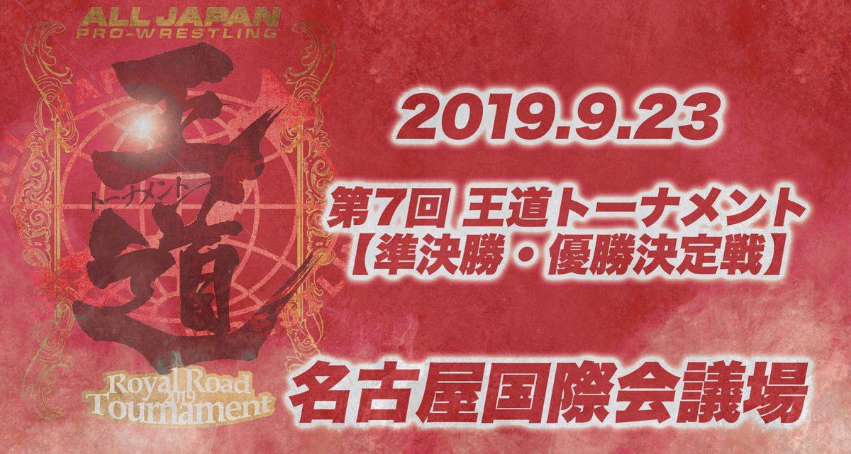 AJPW 7th Ōdō Tournament Night 6 (September 23) Results & Review