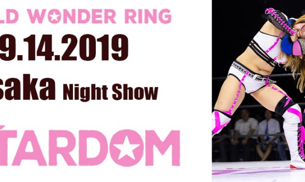 Stardom 5STAR Grand Prix Day 7 (September 14 Day & Evening Shows) Results & Review