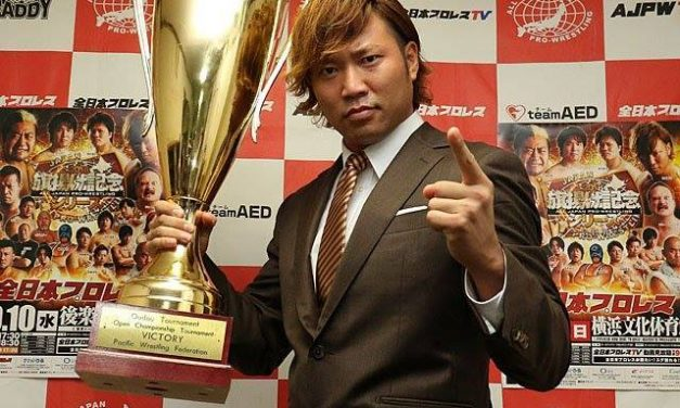 AJPW Ōdō Tournament 2019 Preview