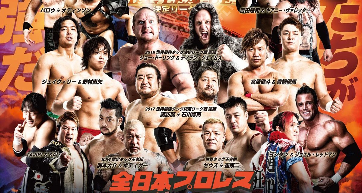 World's Strongest Tag Determination League 2019 Preview & Predictions