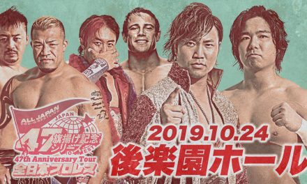 AJPW Raising An Army Memorial Series (October 24) Results & Review