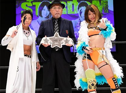 Stardom World Champions Wars (October 14) Results & Review