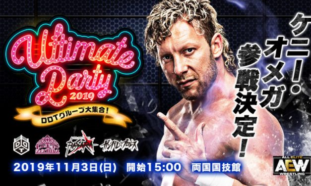 DDT Ultimate Party 2019! (November 3) Preview & Predictions
