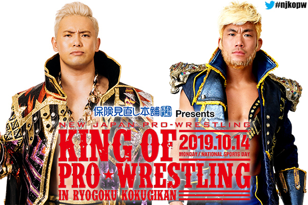 NJPW King of Pro Wrestling 2019 Preview & Predictions