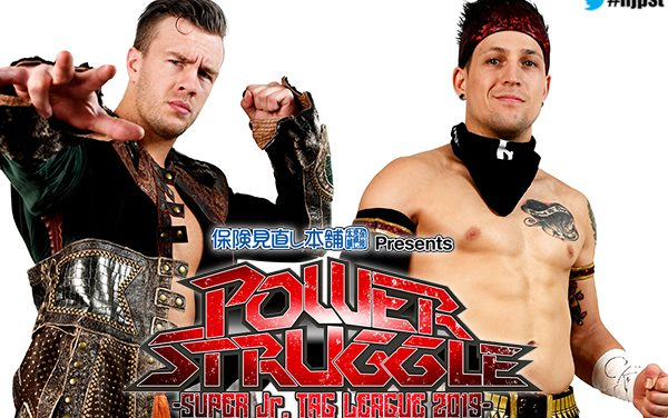 NJPW Super Junior Tag League 2019 Preview & Predictions
