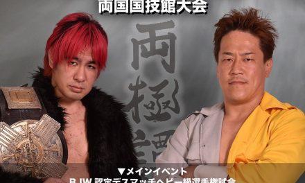BJW Ryōgokutan (November 4) Results & Review