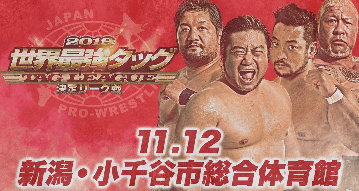 AJPW Real World Tag League 2019 Night 2 (November 12) Results & Review