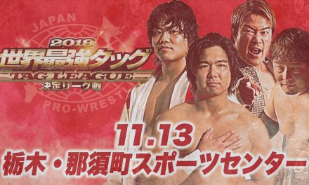 AJPW Real World Tag League 2019 Night 3 (November 13) Results & Review