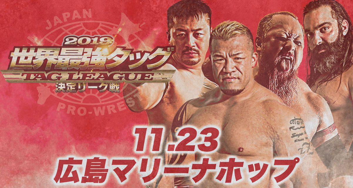 AJPW Real World Tag League 2019 Day 8 (November 23) Results & Review