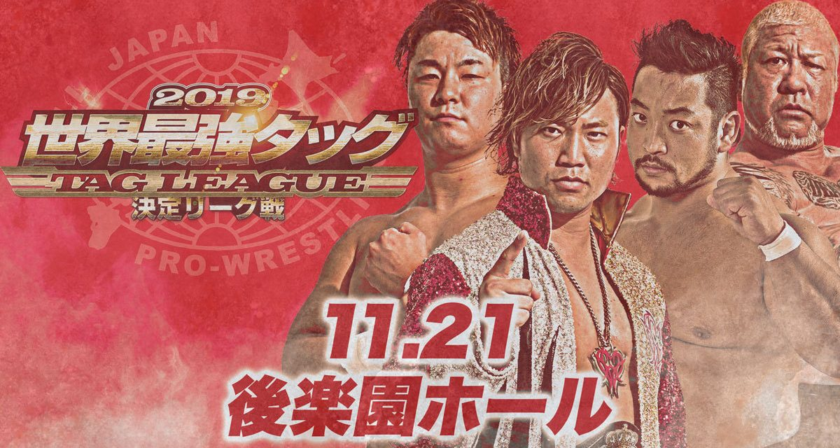 AJPW Real World Tag League Night 7 (November 21) Results & Review