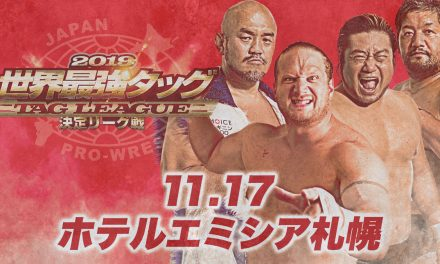 AJPW Real World Tag League Night 4 (November 17) Results & Review
