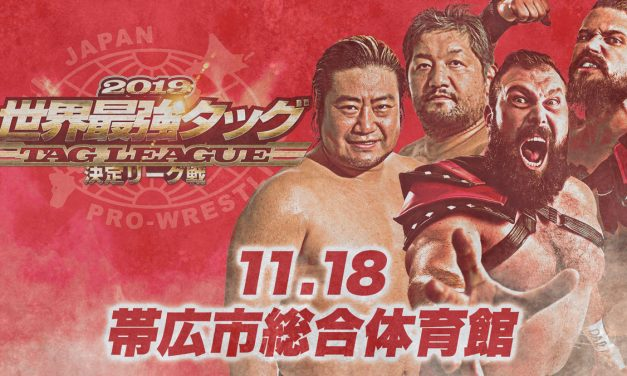 AJPW Real World Tag League Night 5 (November 18) Results & Review