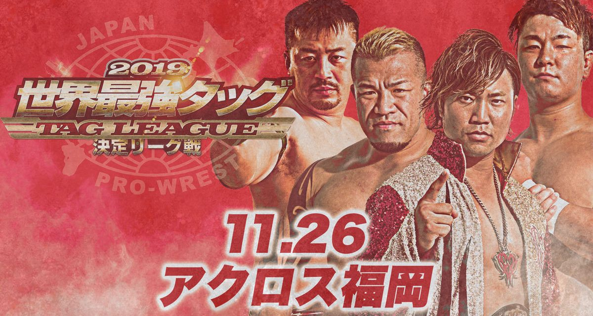 AJPW Real World Tag League Night 10 (November 26) Results and Review