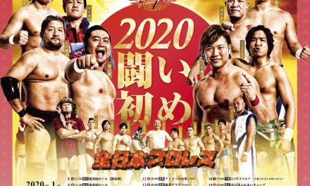 All Japan's 2019 & Beyond