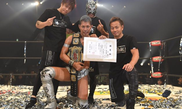 Dragon Gate Final Gate 2019 (December 15) Results & Review