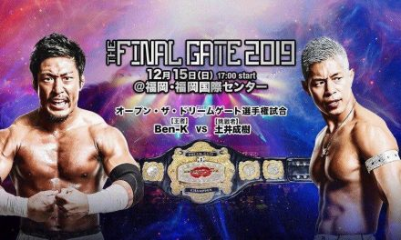 Dragon Gate The Final Gate 2019 (December 15) Preview and Predictions