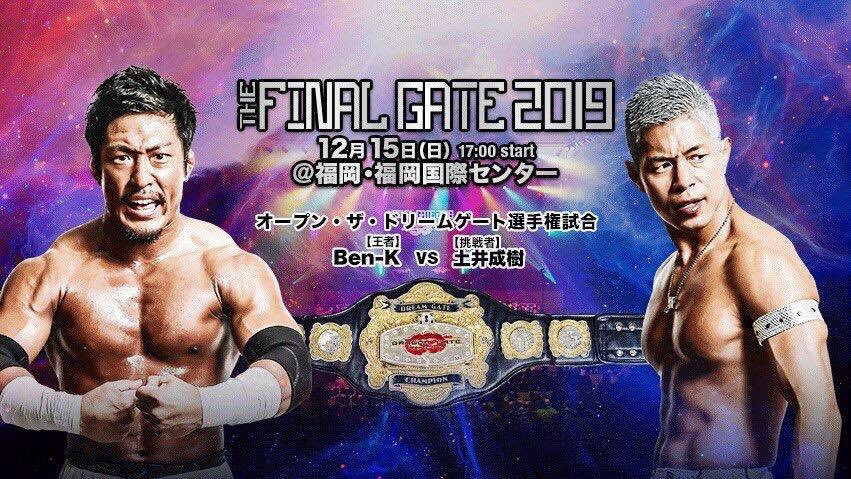 Image result for dragon gate final gate 2019