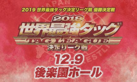 AJPW Real World Tag League 2019 Final (December 9) Results & Review