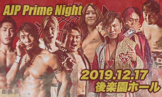 AJPW Prime Night (December 17) Results & Review
