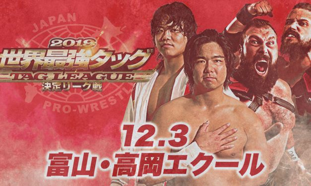 AJPW Real World Tag League 2019 Night 16 (December 3) Results & Review