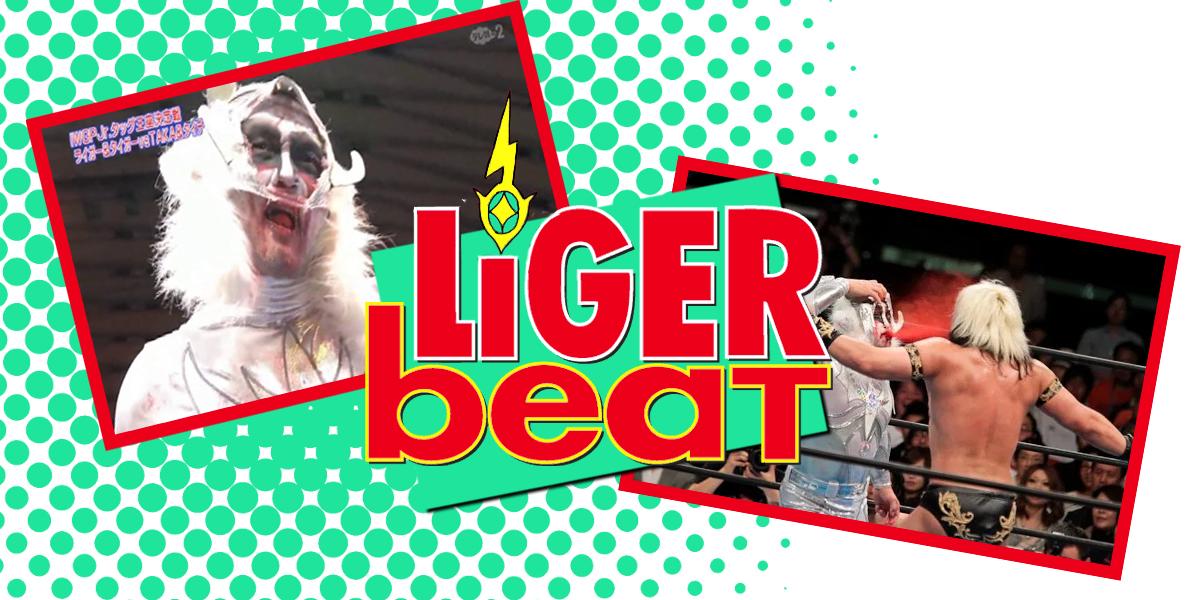 Jushin Thunder Liger Liger Beat