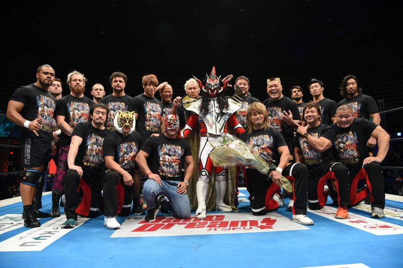 Image result for njpw new year dash 2020