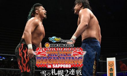 NJPW New Beginning in Sapporo 2020 Night 1 (February 1) Preview & Predictions