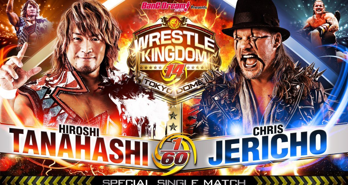 Instant Reaction: NJPW Wrestle Kingdom 14 Night 2