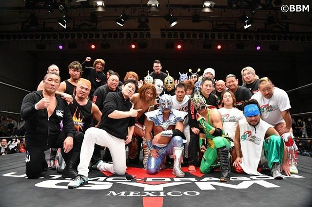 Toryumon Reunion (January 31) Results & Review