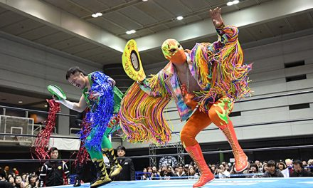 NJPW & CMLL Fantastica Mania 2020 Night 1 (January 10) Results & Review