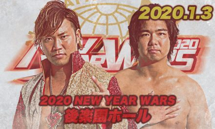 AJPW New Year Wars (January 3) Results & Review