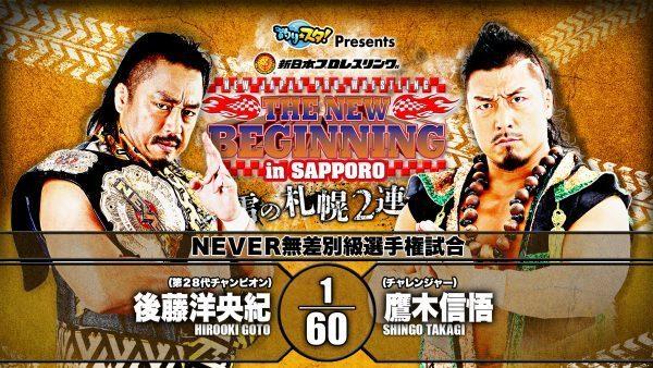 Sport of Pro Wrestling — NJPW New Beginning In Sapporo 2020 (Night 1) Statistics & Research