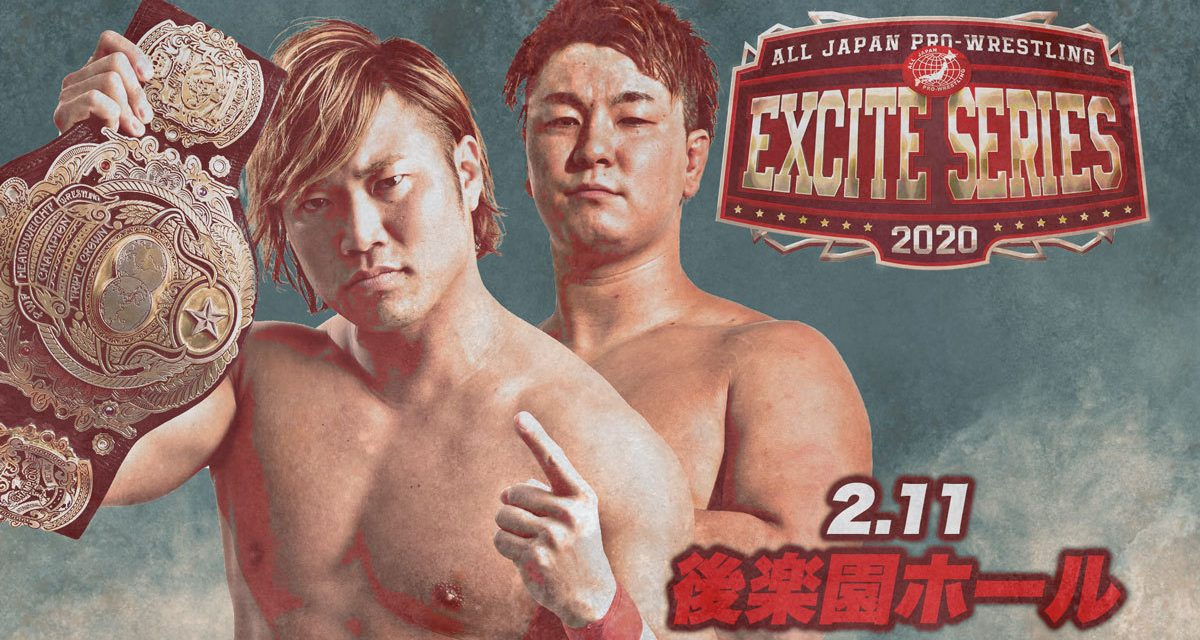 AJPW Excite Series 2020 (February 11) Results & Review