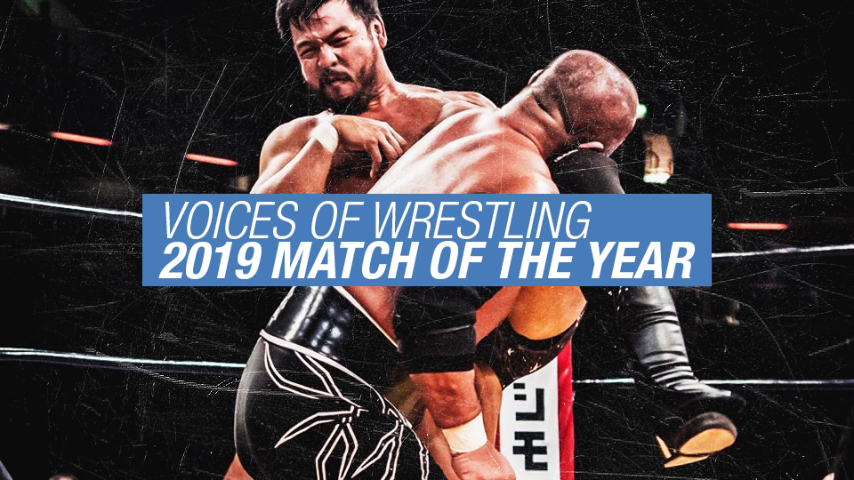 VOW 2019 Match of the Year (Introduction & Sadness Village)