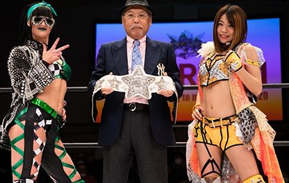 Stardom The Way To Major League (February 8) Results & Review