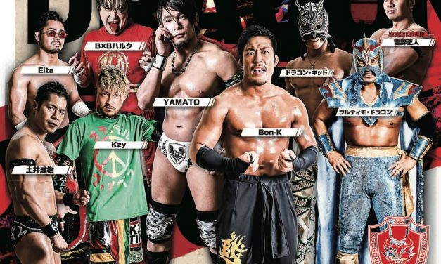 Dragongate Glorious Gate Empty Arena Event (March 22) Review