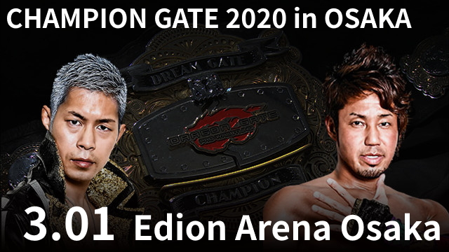 Dragongate Champion Gate in Osaka Night Two (March 1) Results & Review