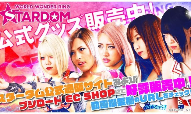Stardom No People Gate (March 8) Results & Review
