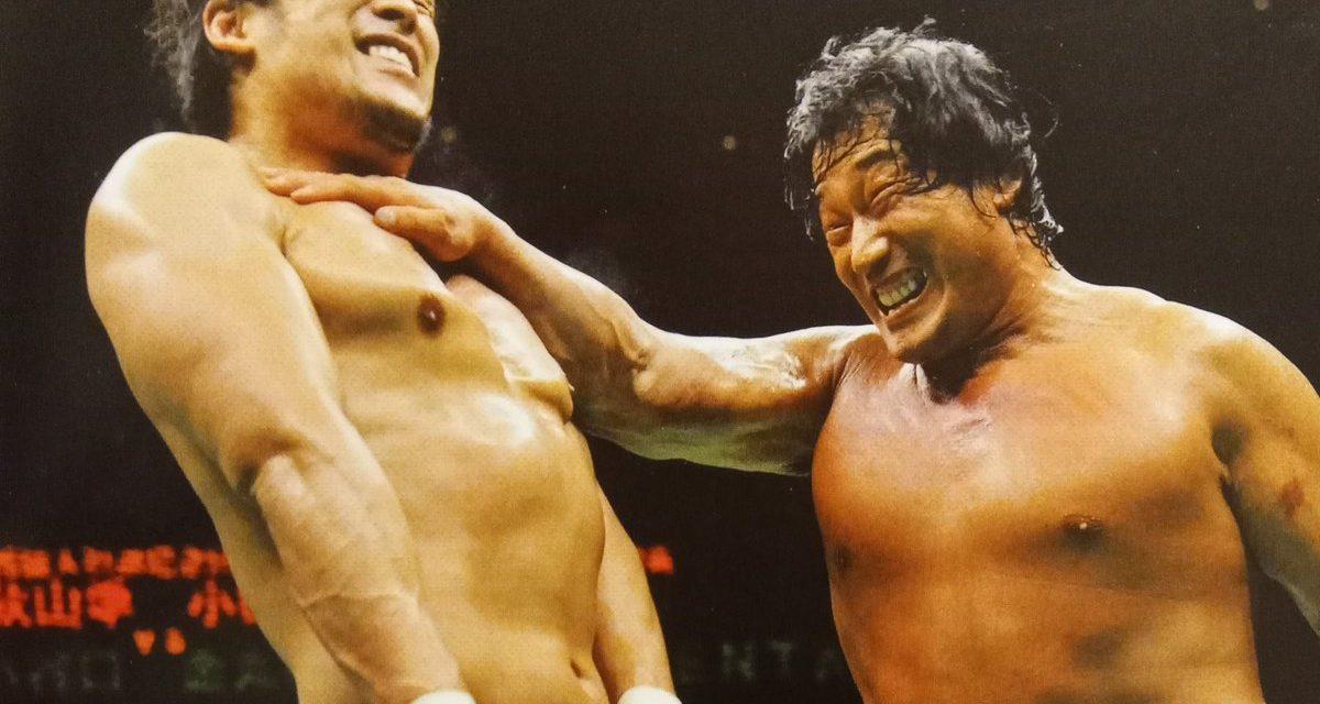 BURNING: A Guide to Kenta Kobashi's Greatness
